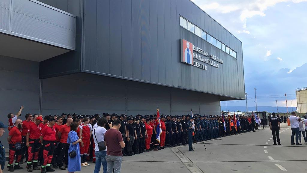 Выставка новейших российских технологий в области спасения, пожаротушения и чрезвычайного гуманитарного реагирования, республика Сербия